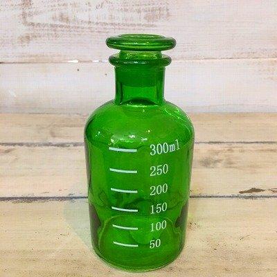 画像1: ベルデ・メディシンボトル
