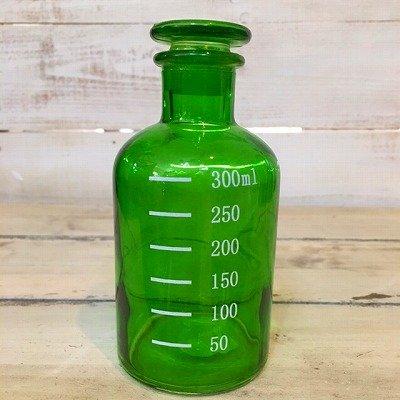 画像2: ベルデ・メディシンボトル