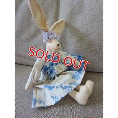画像3: 耳長ウサギ C