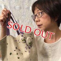 飯塚礼子さんWS9/22(土) スミレ&スズラン刺繍ブローチ付きリバーシブルバッグ